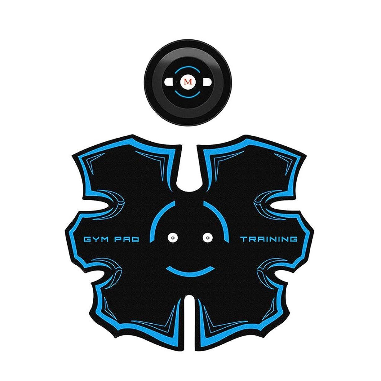 床を掃除する必要とする段階ABSトレーナーEMS筋肉刺激装置付き - USB充電式究極腹部刺激装置付きリズム&ソフトインパルス - ポータブル筋肉トナーで簡単な操作 (Color : Blue, Size : B)