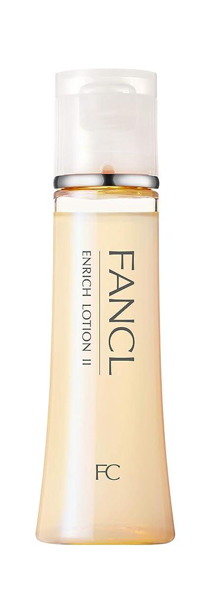 水っぽい粘性の繰り返すファンケル(FANCL)エンリッチ 化粧液II しっとり 1本 30mL …
