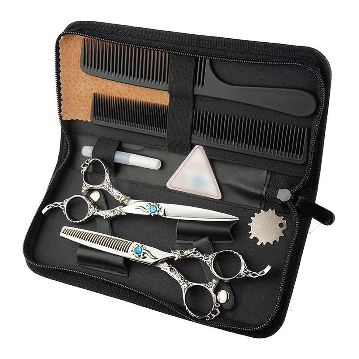 セグメント理想的には到着6インチ美容院プロフェッショナル理髪セット、フラットシザー+歯シザーレトロハンドルハサミセット モデリングツール (色 : Silver)