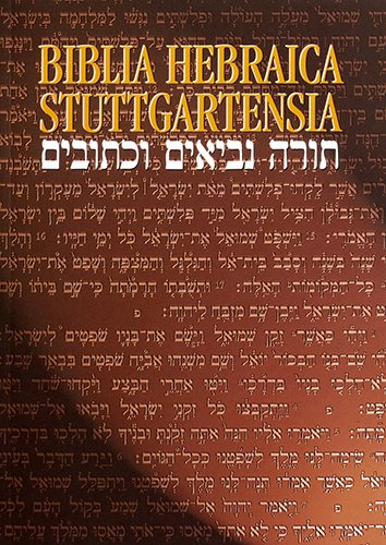 Hebrew Bible-FL (Hebrew Edition)