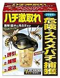 フマキラー ハチ 捕獲器 激取れ 1個入