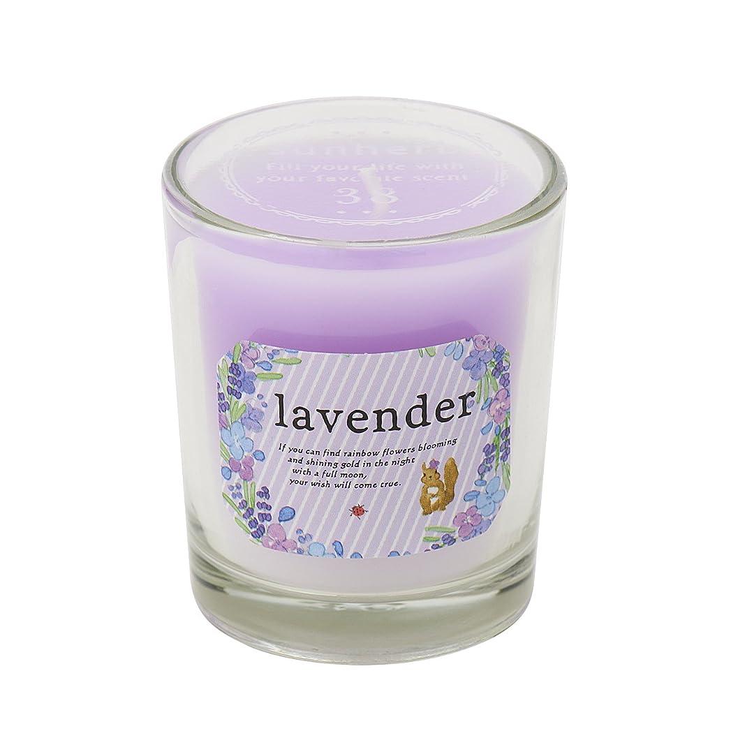 その柔らかい死すべきサンハーブ グラスキャンドル ラベンダー 35g(グラデーションろうそく 燃焼時間約10時間 ふわっと爽やかなラベンダーの香り)