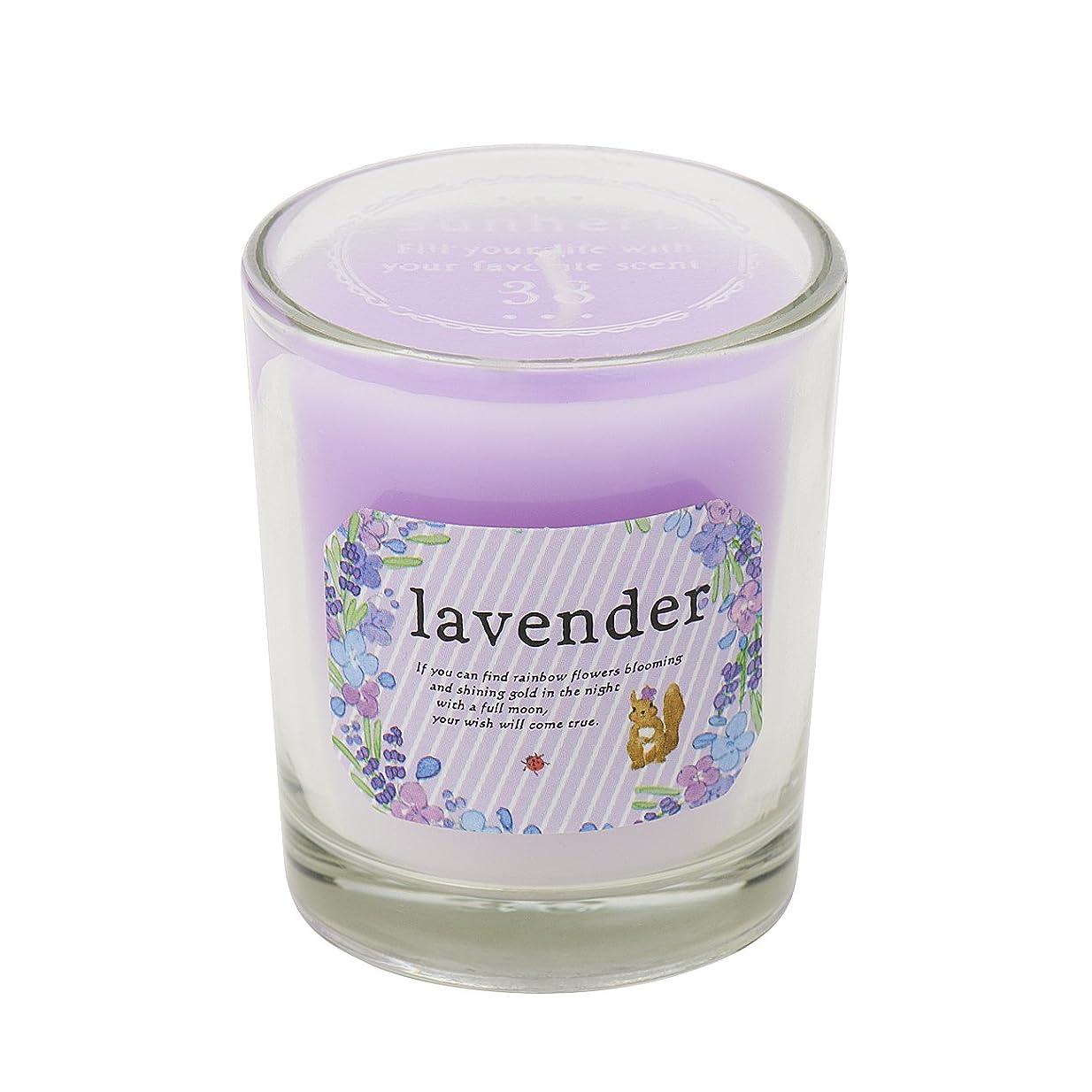 湿度めったにイタリアのサンハーブ グラスキャンドル ラベンダー 35g(グラデーションろうそく 燃焼時間約10時間 ふわっと爽やかなラベンダーの香り)