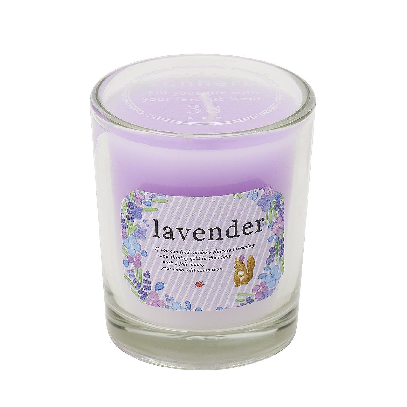 ご予約優遇流出サンハーブ グラスキャンドル ラベンダー 35g(グラデーションろうそく 燃焼時間約10時間 ふわっと爽やかなラベンダーの香り)