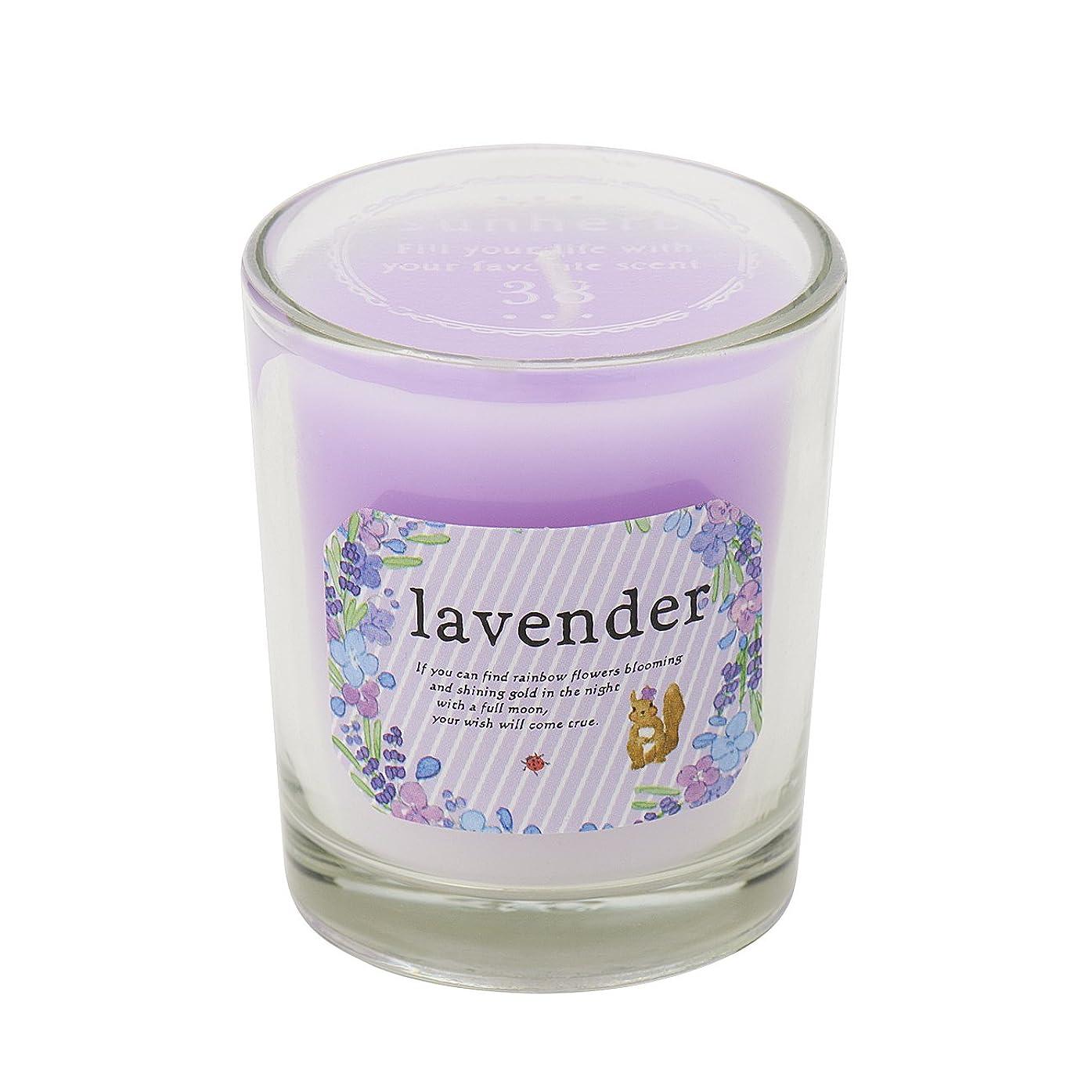 フラスコ不調和まっすぐサンハーブ グラスキャンドル ラベンダー 35g(グラデーションろうそく 燃焼時間約10時間 ふわっと爽やかなラベンダーの香り)