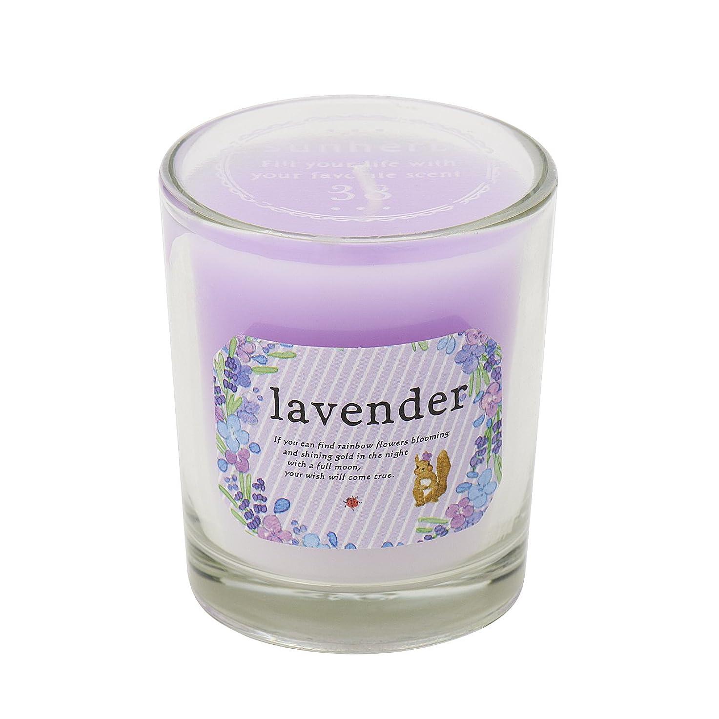 確立しますお勧め投資サンハーブ グラスキャンドル ラベンダー 35g(グラデーションろうそく 燃焼時間約10時間 ふわっと爽やかなラベンダーの香り)