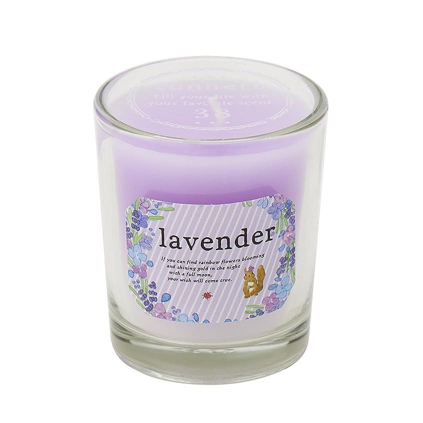 ずるい天国平らなサンハーブ グラスキャンドル ラベンダー 35g(グラデーションろうそく 燃焼時間約10時間 ふわっと爽やかなラベンダーの香り)