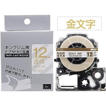 AKEN テプラ 金文字 12mm 透明テープ キングジム テープカートリッジ 互換テプラPRO Tepra ST12Z