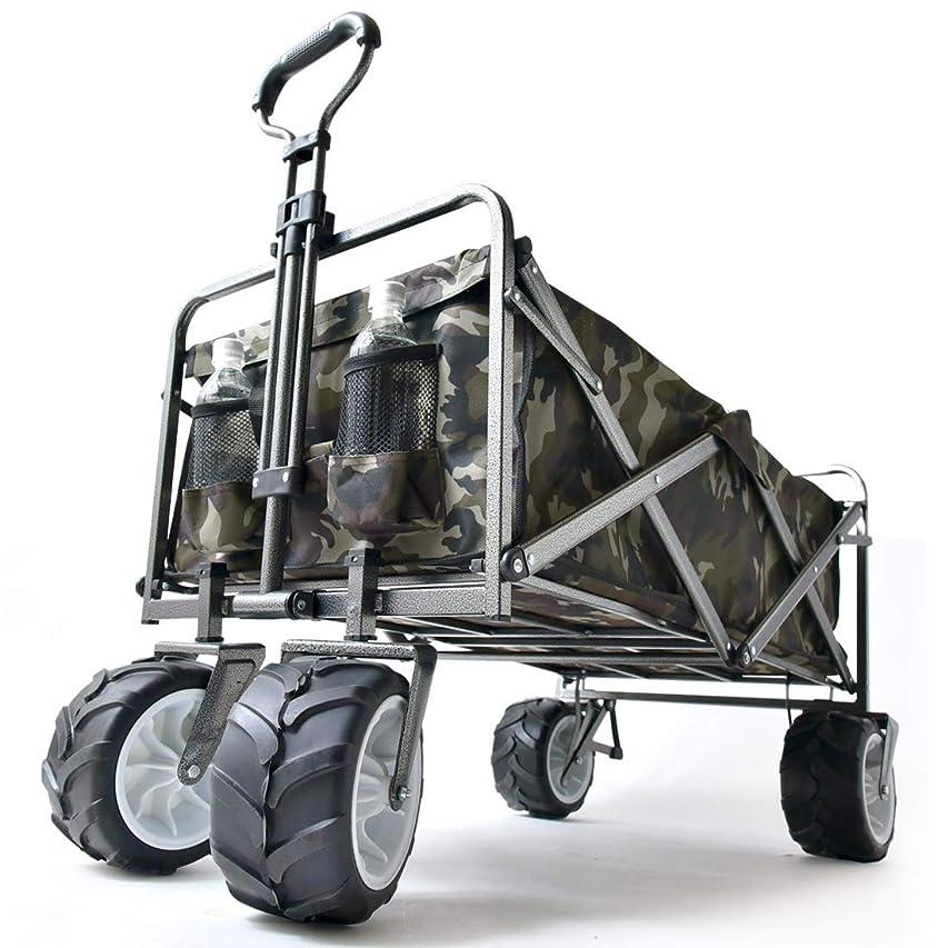 スワップブースミケランジェロタンスのゲン キャリーワゴン ワンタッチ折り畳み式 幅広大型タイヤ * Raxus OFF ROAD * 89L 同色カバー付き 自立スタンド 45600000