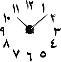 Arabic Wall Clock DIY 3D Silent Wall Clock Creative 3D Numbers Design Cover Wall Decorative Dial Diameter Without Scale fo...