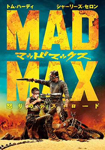 Mad Max Fury Road [DVD-AUDIO]