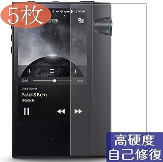 【5枚】 Sukix 自己修復 ONKYO rubato DP-S1A / DP-S1 / Pioneer private XDP-30R / XDP-20 日本製素材 4H フィルム 保護フィルム 気泡無し 0.15mm 液晶保護 フィルム プロテクター 保護 フィルム(*非 ガラスフィルム 強化ガラス ガラス ) new version