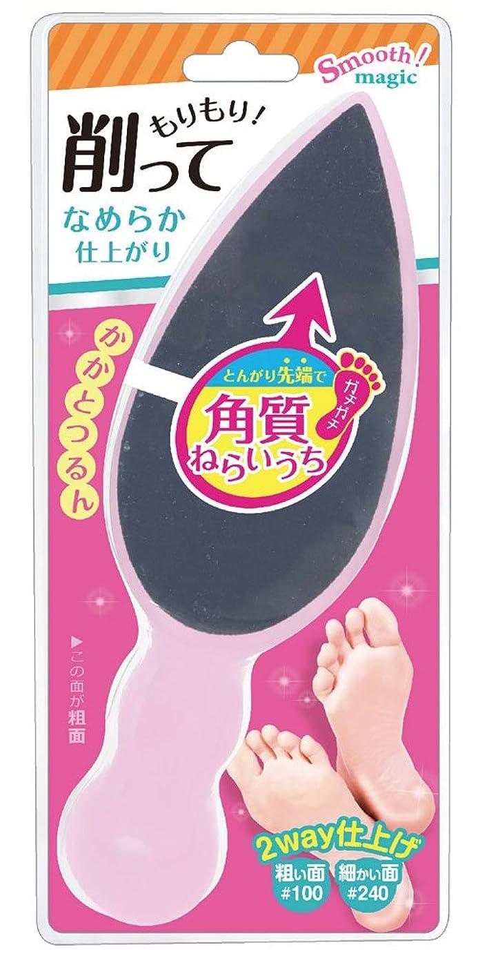 広告主闇リーラッキーウィンク かかとシャインフットファイル(ライトピンク) RQ780