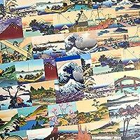 PUDIS 素材紙 メモ 60枚入り ペインティング 西洋 風景 油絵 ノート手帳用 書写紙 デザインペーパー 手紙 カレンダー スケジュール (ほくさい)