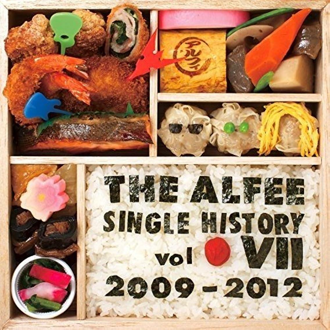 Single History Vol 7 2009-2013