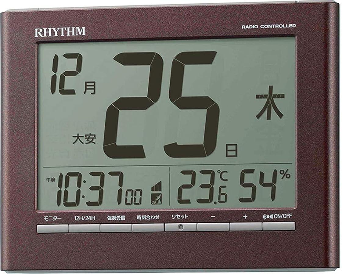 珍味パイ増幅するリズム時計工業(Rhythm) 置き時計 ブラウン 12.9x16.9x2.8cm 電波時計 置き掛け兼用 カレンダー 温度 湿度 表示付き 8RZ208SR06