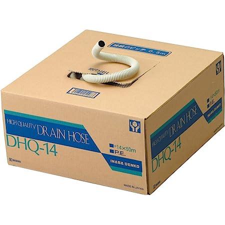 因幡電工 ハイクォリティドレンホース (耐候性ドレンホース) DHQ-14