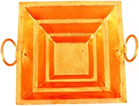 "VRINDAVANBAZAAR.COM Copper Yagya Hawan Kund, Poojan Purpose, Indian Cultural Religious Item, 6"" Inch"
