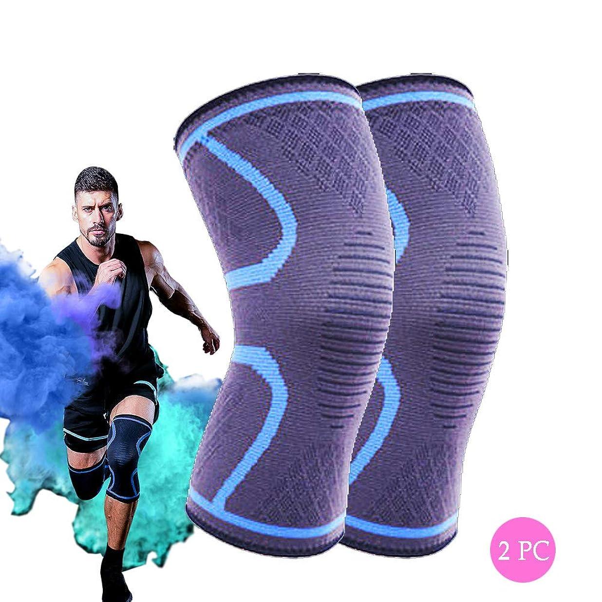 用心深い遺棄された牛膝サポーターブレースコンプレッションスリーブ - 関節痛、関節炎、靭帯損傷、半月板裂傷、腱炎、ランニング、スクワット、スポーツ(シングルラップ)、S/M/X/XL