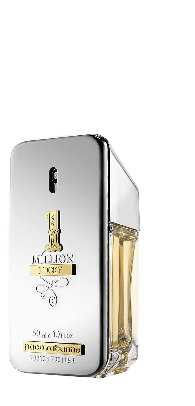 エイリアン繁雑誰がパコラバンヌ One Million Lucky Eau De Toilette Spray 50ml/1.7oz並行輸入品