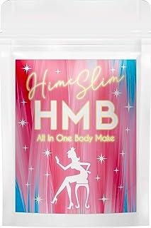 【Amazon限定】[公式]女性用ダイエット サプリ Hime Slim(姫スリム) HMB 120粒 +クレアチン+燃焼+美容成分+ビタミン (国内生産)
