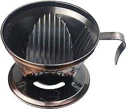 FLAMEER Rostfritt stål häll över kaffedrickare kaffebryggare, brons