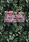 【Amazon.co.jp限定】UHHA! YAAA!! TOUR!!! 2019 SPECIAL(初回限定盤)[Blu-ray](デカジャケ付き)