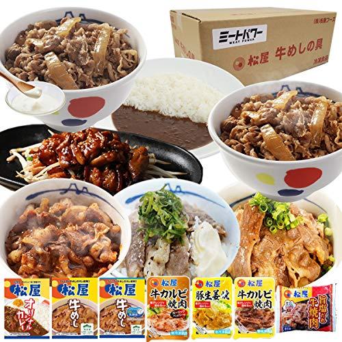 [Amazon限定ブランド] 松屋 牛めし・カレー・焼肉7種30食 【冷凍】ミートパワー
