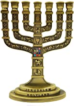 Talisman4U 12 Tribes of Israel Jerusalem Temple Menorah 7 Branch Brass Candle Holder Judaica Gift 4.7""