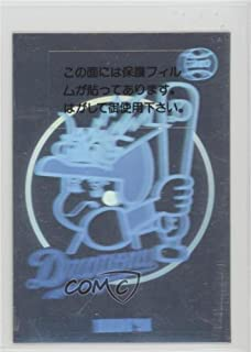 Team Logo Holograms - Chunichi Dragons (Baseball Card) 1991 BBM - [Base] #240.1