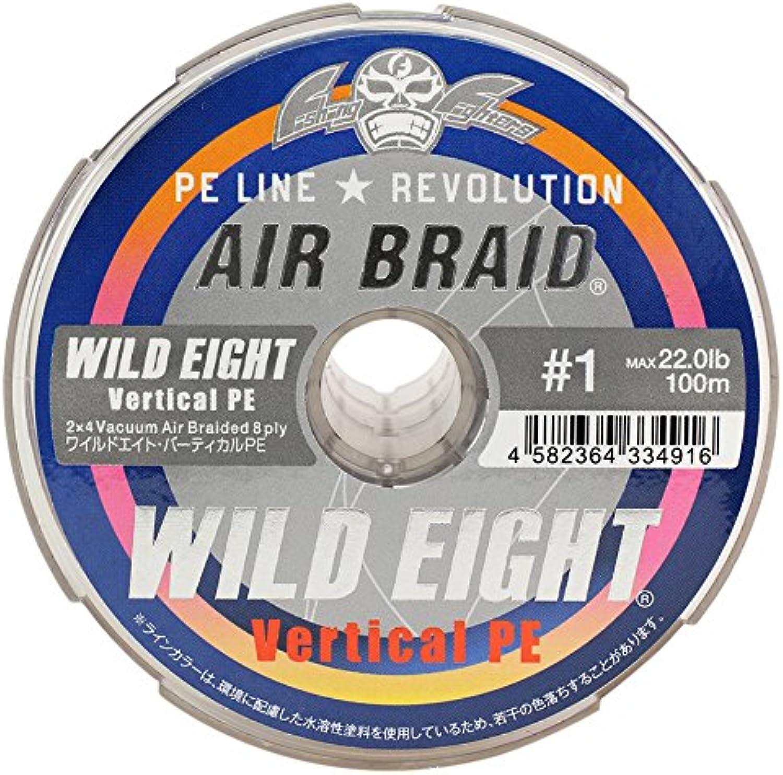 Fishing Fighters (fishing Fighters) line AIR BRAID wild Eight greenical PE (600m) FFABWV6001.0   1