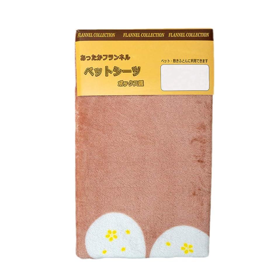 みすぼらしい形告発BX4917 花柄 ピンク あったかフランネルボックスシーツ セミダブル 120×200×30cm CH