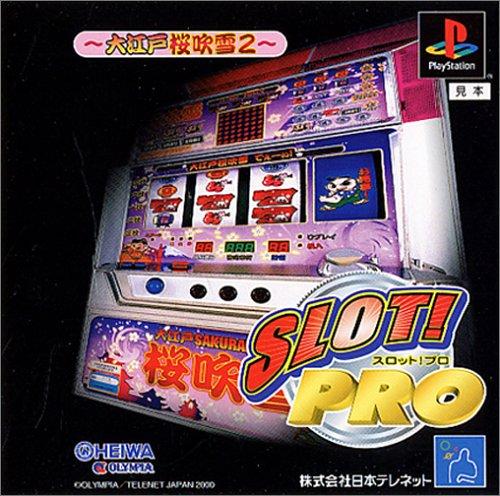 Slot! Pro - Ooeto Sakura Fubuki 2 PSX [Import Japan]