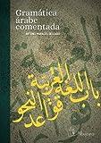 Gramática árabe comentada