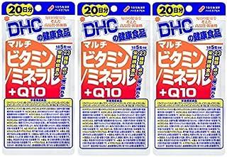 【セット品】DHC マルチビタミン/ミネラル+Q10 20日分 100粒 3個セット