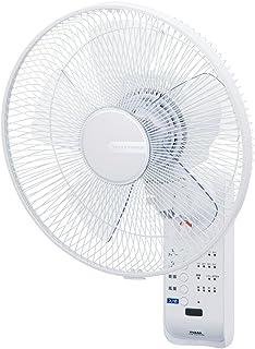 リモコン式壁掛け扇風機(微風/8時間オートオフタイマー) 直径30cm/5枚羽根[壁掛扇風機/壁掛け扇/サーキュレーター/送風機] ユアサ(YUASA) YTW-383YFR-W