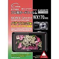 ETSUMI 液晶保護フィルム プロ用ガードフィルムAR SONY Cyber-shot WX170対応 E-7165