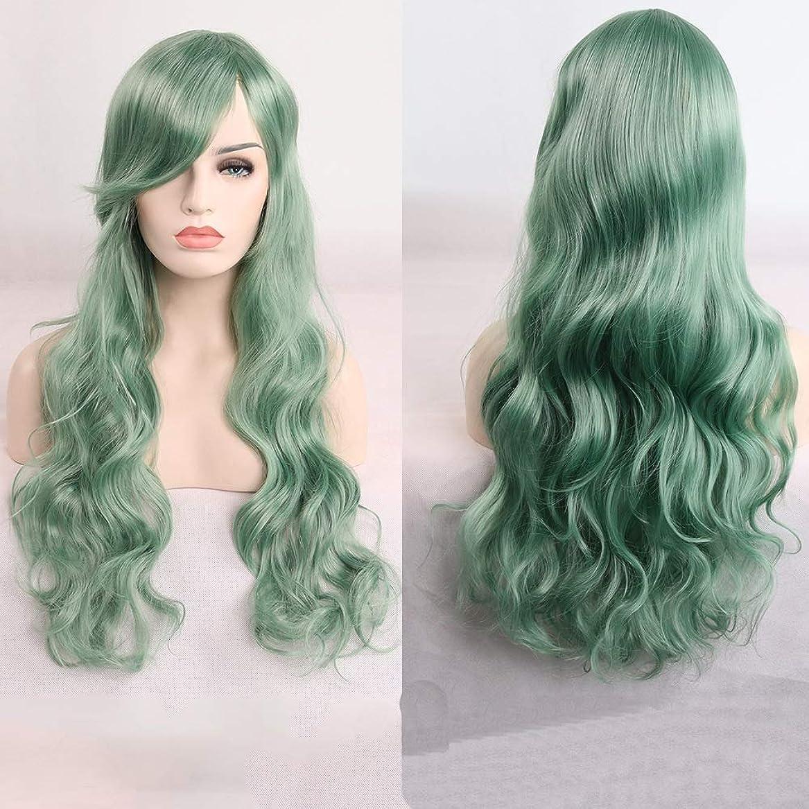 カロリー降伏ターゲット女性の長い大きなウェーブのかかった髪かつら31インチ人工毛交換かつらハロウィンコスプレ衣装アニメパーティーウィッグ(かつらキャップ付き) (Color : 緑)
