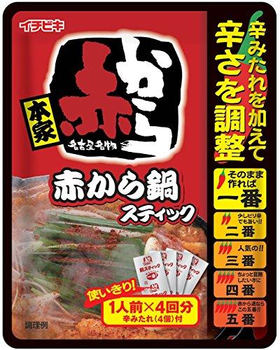 イチビキ 赤から鍋スティック (1人前×4本)×2個