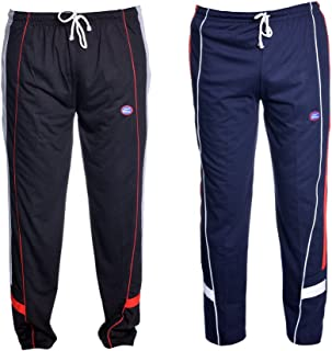 Vimal Men's Cotton Track Pants - Pack of 2