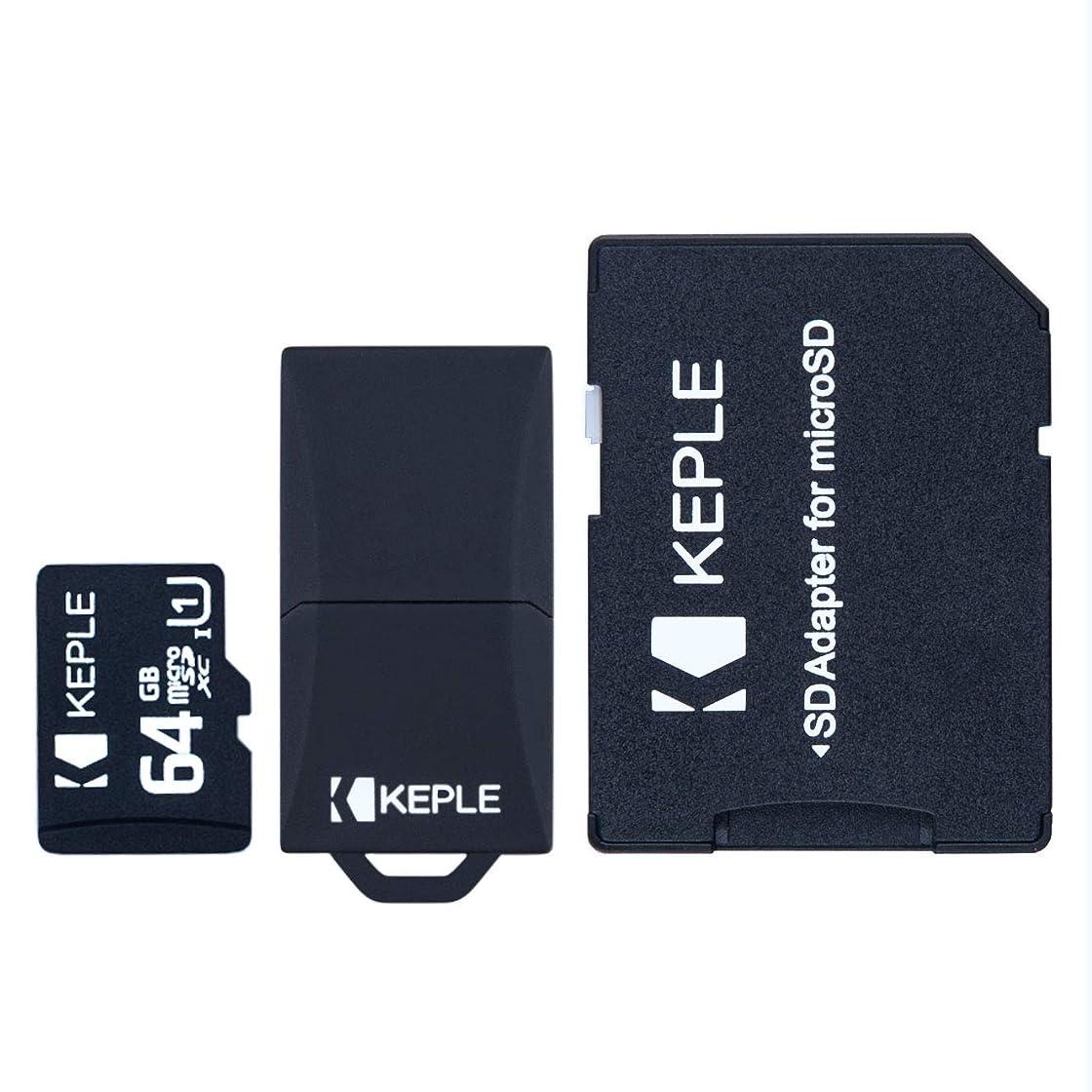ウィザード拾うくしゃくしゃKeple 64GBmicroSDメモリーカード マイクロSDクラス10 サムスン Galaxy Tab S2 8.0、E SM-T560、S2 SM-T813、A SM-T580、3 Lite SM-T110、Linx、Tab 4 - (7、8、10.1インチ) タブレット PC | 64GB用