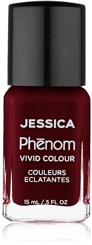 内陸フィットネス販売員Jessica Phenom Nail Lacquer - Crown Jewel - 15ml / 0.5oz