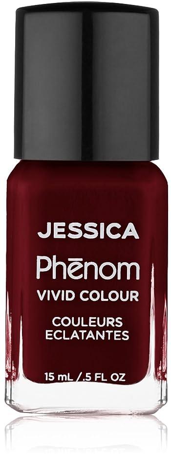 壊滅的なマカダム十分ではないJessica Phenom Nail Lacquer - Crown Jewel - 15ml / 0.5oz