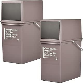 like-it カフェスタイル 浅 フロントオープンダスト CFS-11 全3色の中から選べる2個セット ゴミ箱 ごみ箱 ダストボックス ふた付き おしゃれ ライクイット (ブラウン×ブラウン)