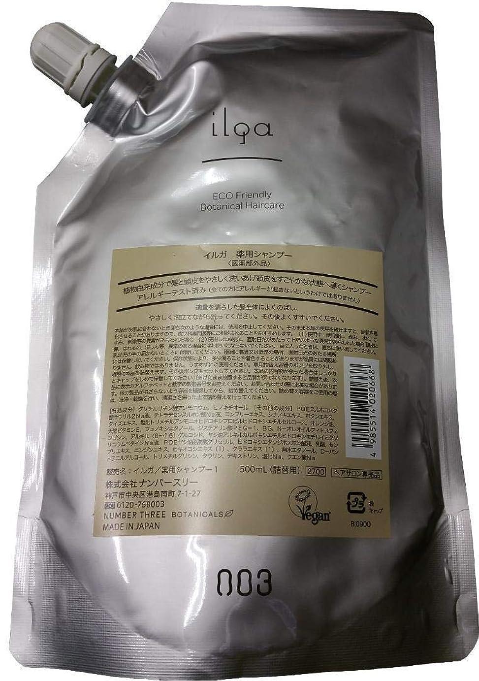 カロリー多数の銅【x2個セット】 ナンバースリー イルガ 薬用シャンプー 500ml 詰替え用 (医薬部外品)