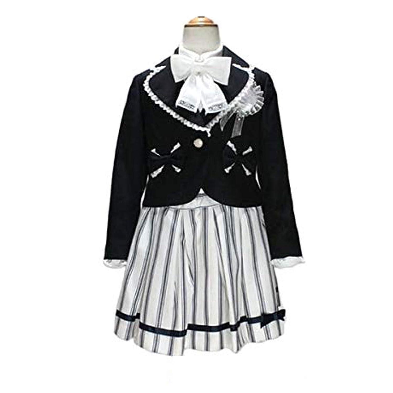 [ヒロミチナカノ] フォーマルスーツ 16208 女の子 キッズ ジュニア スカート フォーマルスーツ