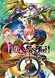 フェイト/エクストラ CCC FoxTail(2) (角川コミックス・エース)