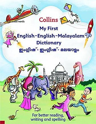 Hindi Numbers 1 To 100 In Malayalam Words