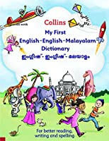 Collins My First English-English-Malayalam Dictionary (Collins First)