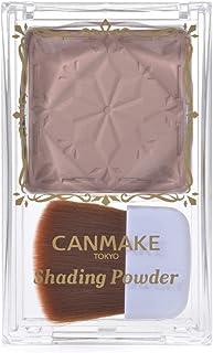 CANMAKE 蜜粉04 冰灰棕色 5 克